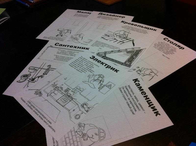 Разработка, подборка текстов и оформление брендированной раскраски для магазина «СОМ» в рамках акции «Маленьким детям – нашу заботу»(стр.2)