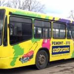 Реклама в транспорте Первоуральска