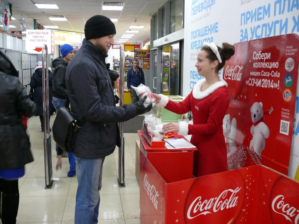 пункты обмена крышек кока-кола 2015 ростов отличие первых