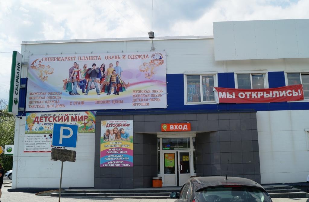 Продвижение сайта в Первоуральск продвижение сайтов всемирной паутине является особенно важным преобладающего большинства